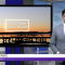 TEGNA stations launch Noticiero West Texas