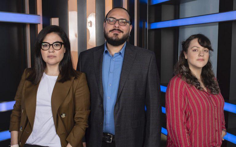 Natalia Gutierrez Albinson, Linares, Marina Elisa Franco